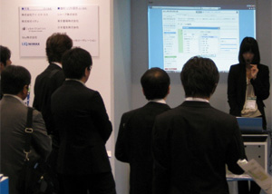 第3回教育ITソリューションEXPOに出展しました